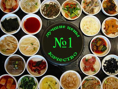 фабрика здоровой еды иркутск каталог